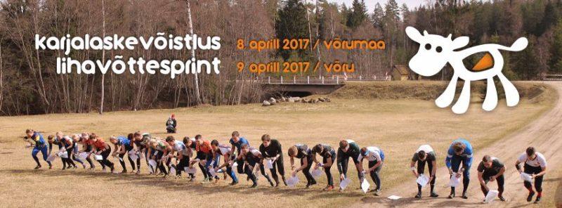 Karjalaskevõistlus2017